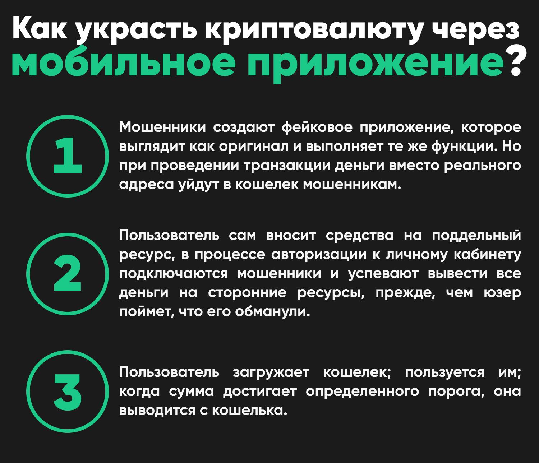 tippek a kriptocurrencia kereskedelemhez)