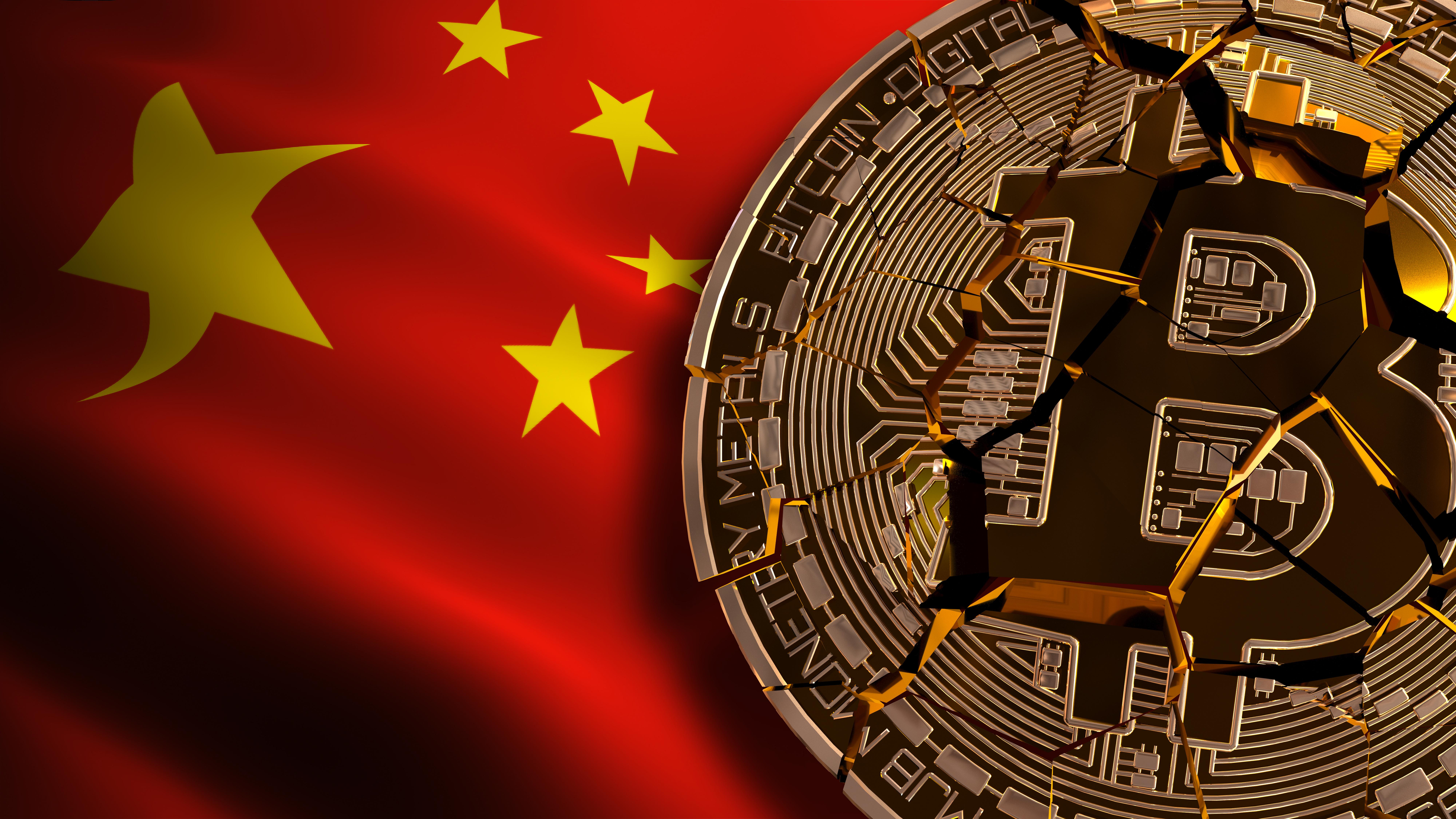 Центробанк Китая призвал «держаться подальше» от криптовалют