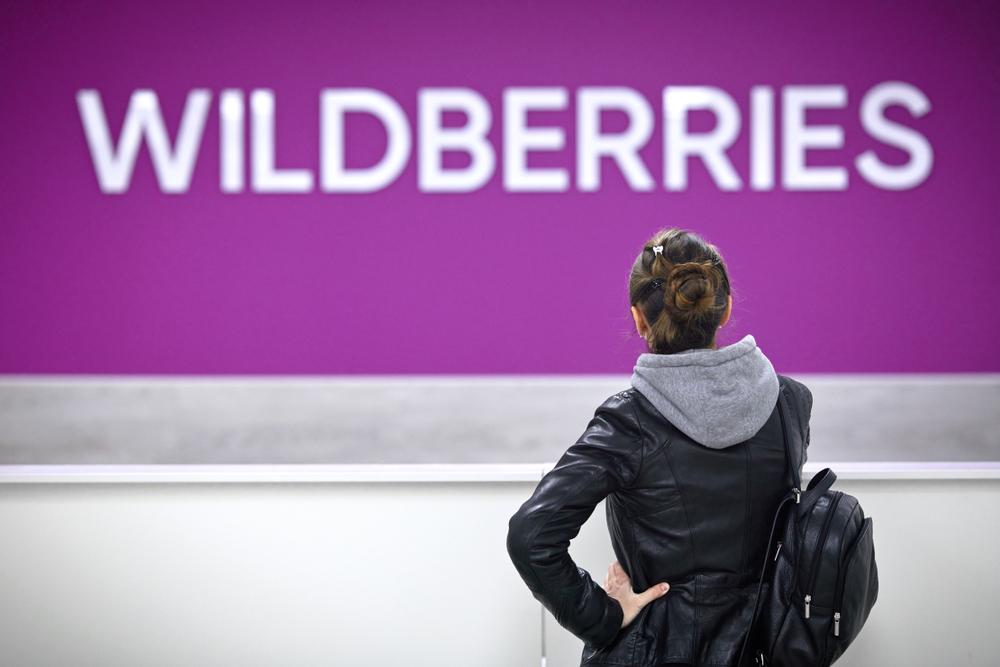Совладельцы Wildberries стали богатейшей семьей России по версии Forbes