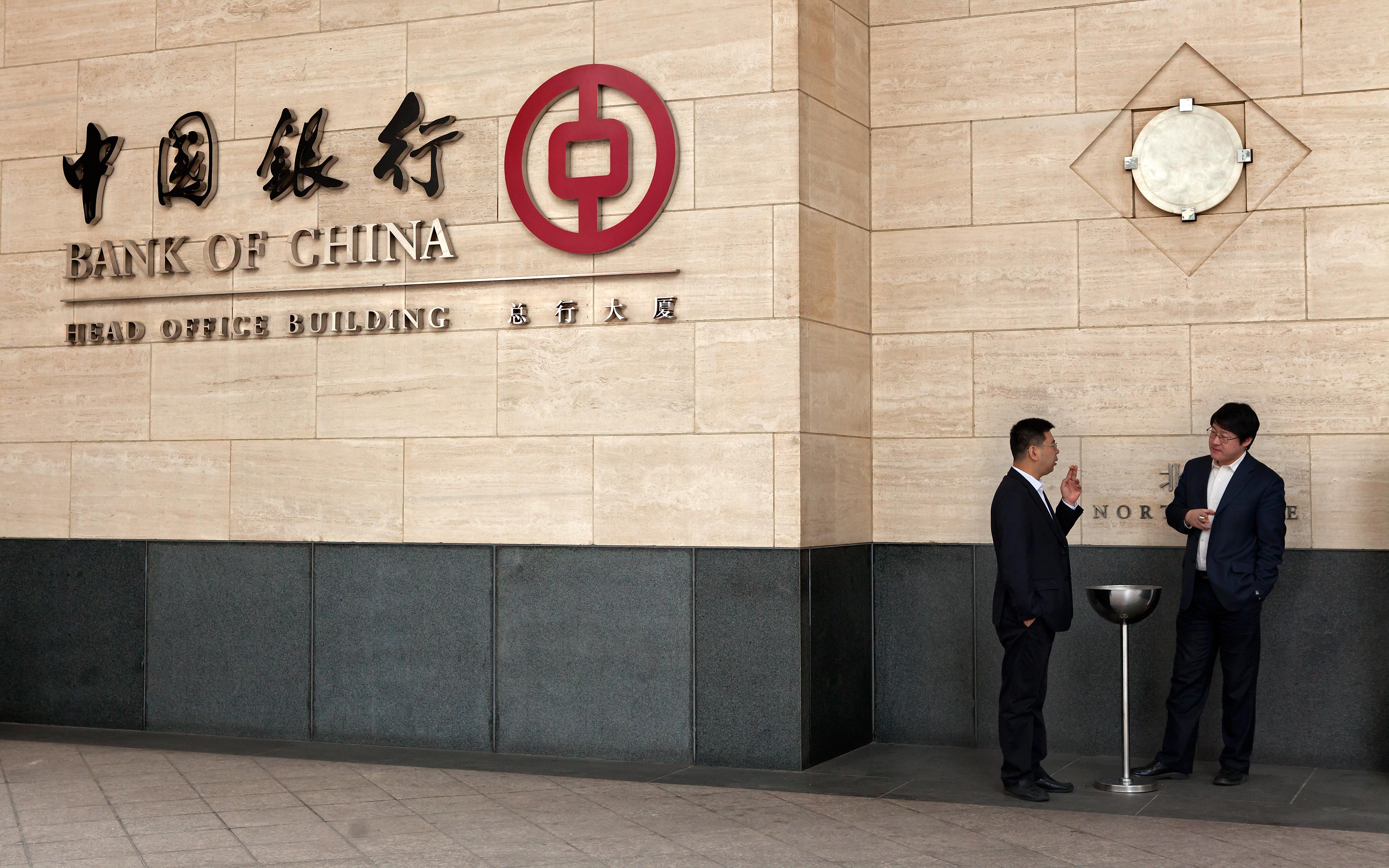 Китай запретил финансовым и платежным системам работать с криптовалютой