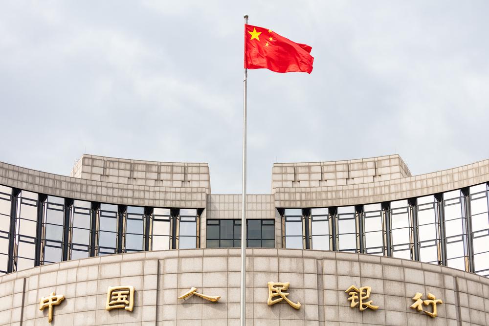 ЦБ Китая запретил любую деятельность с криптовалютами