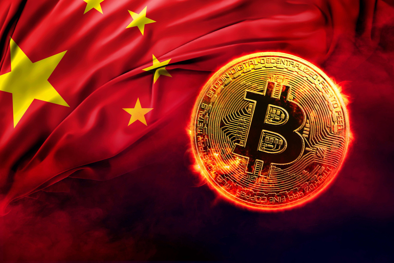 Народный банк Китая пообещал еще больше ужесточить регулирование криптовалют