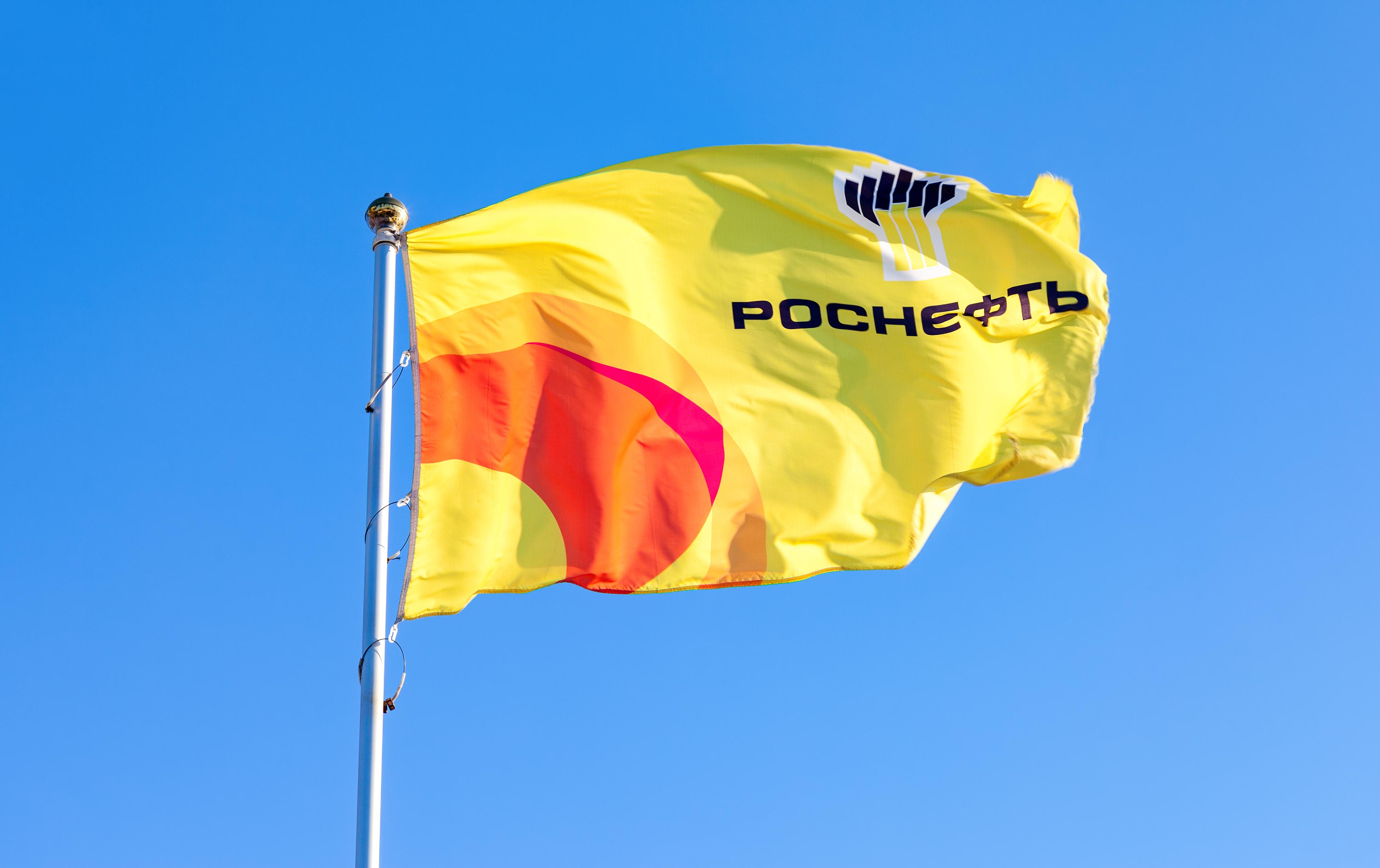 Прогноз акций Роснефть на 2021 год