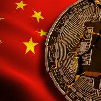 Крупнейшая криптобиржа Huobi закроет все учетные записи пользователей Китая