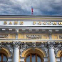 ЦБ попросил банки задерживать платежи криптобиржам