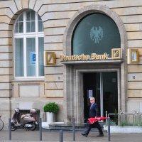 Deutsche Bank: BTC не может быть средством сбережения