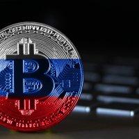 У Минфина РФ нет планов на запрет операций с криптовалютами вне страны