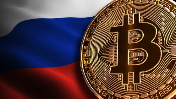 Как устроено отслеживание криптовалютных транзакций в России