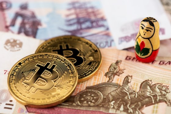 Как торговать криптовалютой в России легально