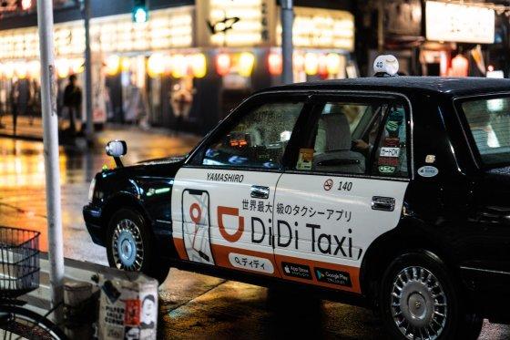 Currency.com добавила токены крупнейшего в Азии агрегатора такси Didi