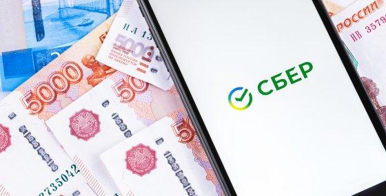 Анализ акций Сбербанка