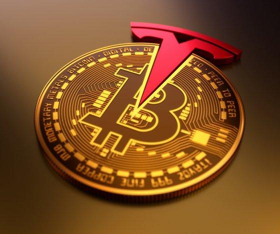 До $48тысяч: сколько может стоить биткоин в ближайшее время