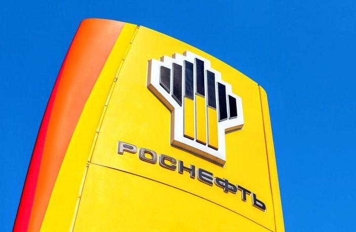 Акции «Роснефти» обновили двухлетний максимум