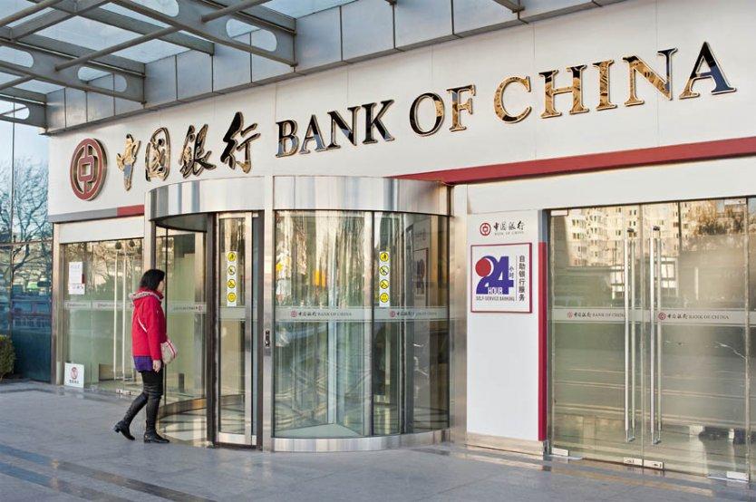 A Bank of China Branch