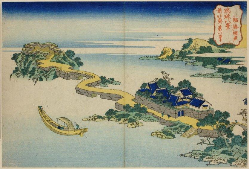 The Sound of the Lake at Rinkai, from the series Eight Views of Ryukyu by Katsushika Hokusai