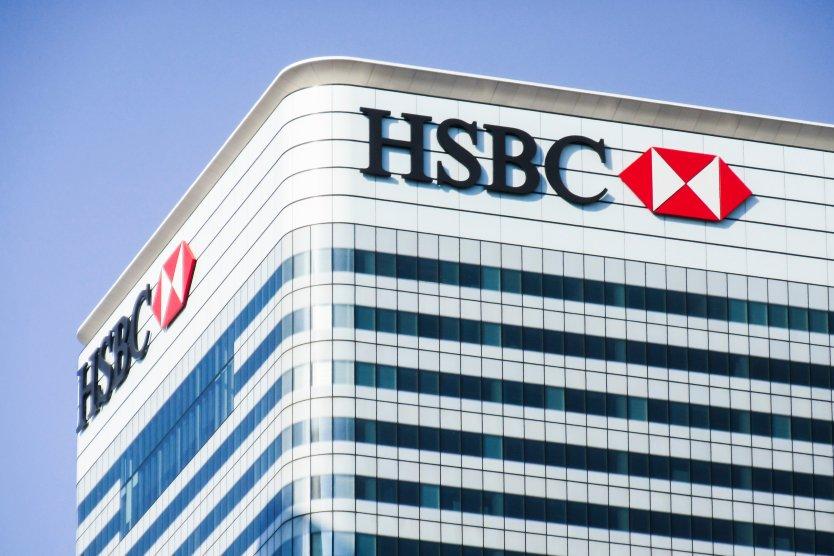 HSBC building, Canary Wharf, London