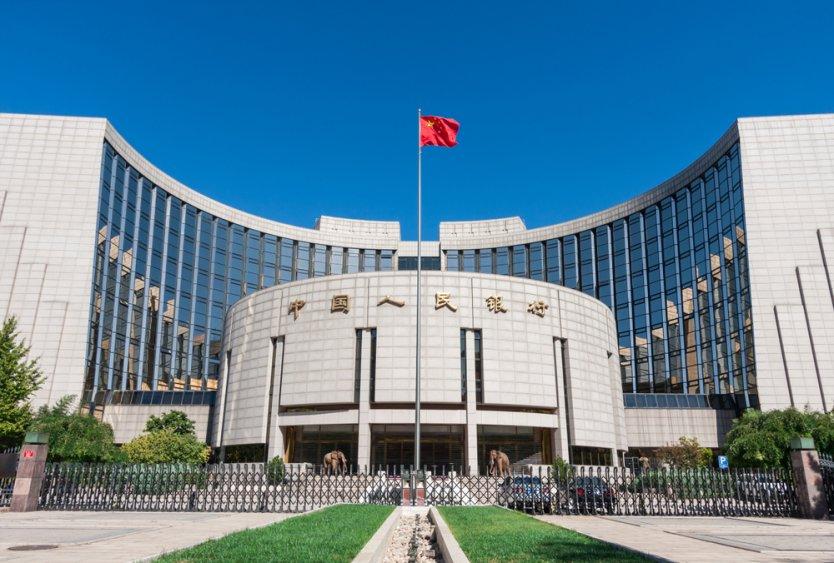 Китайский ЦБ вложил в банковскую систему $18,6 млрд из-за Evergrande