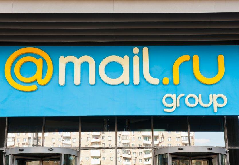 Mail.ru Group поменяет название на VK