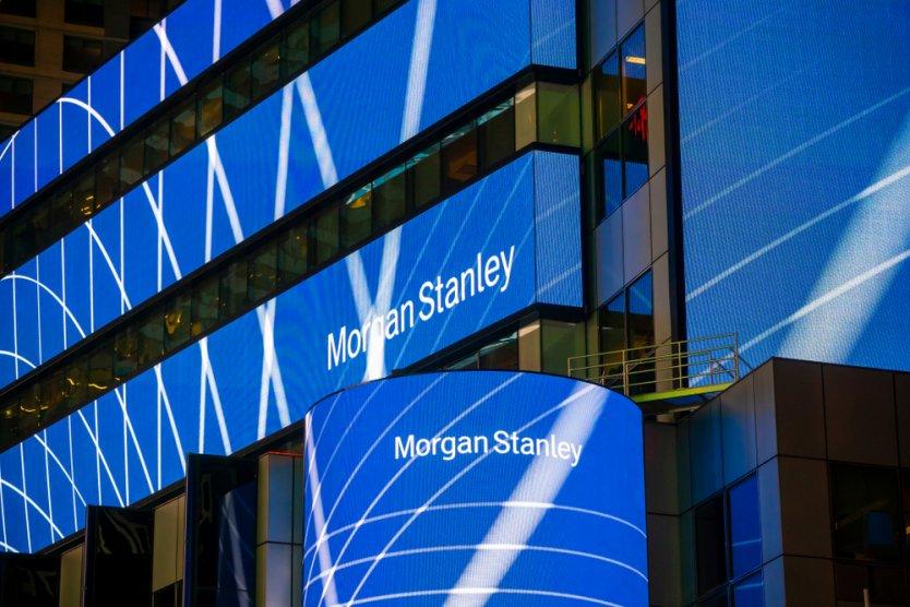 NYDIG подала заявку на регистрацию биткоин-фонда для клиентов Morgan Stanley