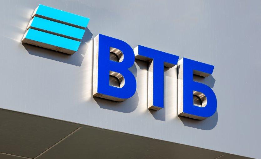 Анализ акций ВТБ на неделе с 11 по 17 января