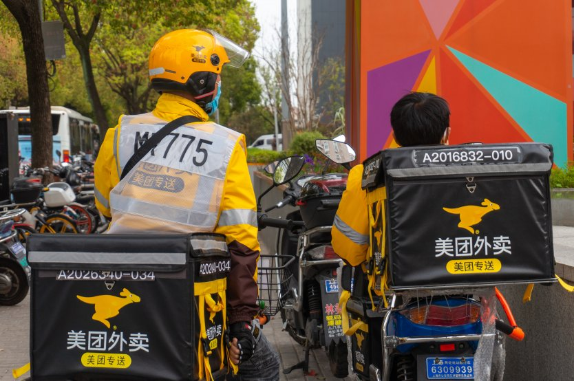 Meituan food delivery drivers hit the streets of Shanghai