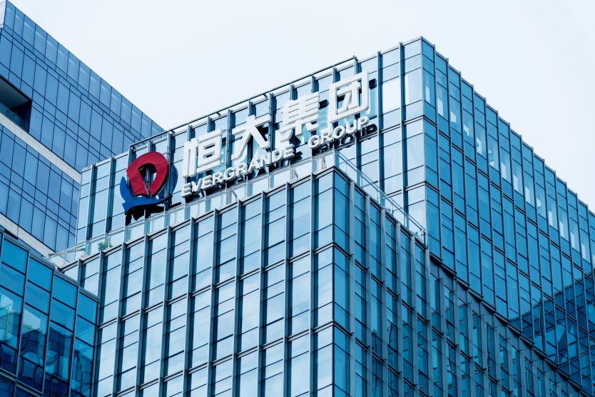 Как крах китайского девелопера грозит новым мировым кризисом