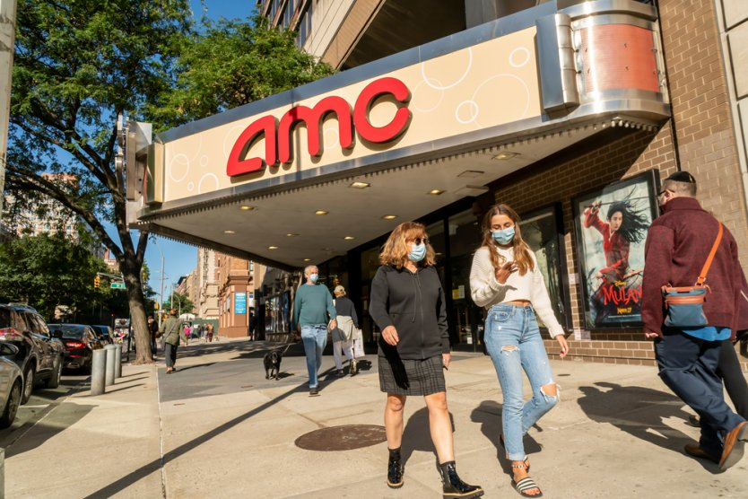 AMC Theatre in the Upper West Side, New York City