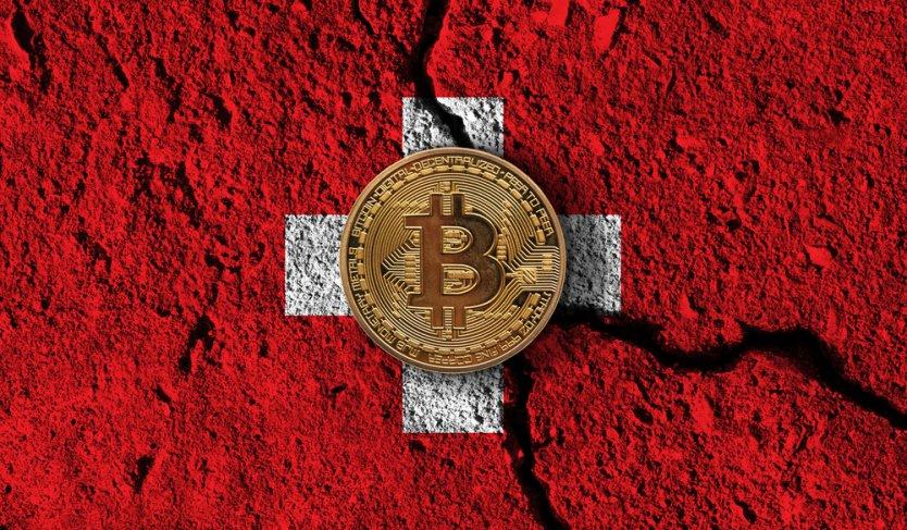 Швейцария одобрила создание первого криптофонда