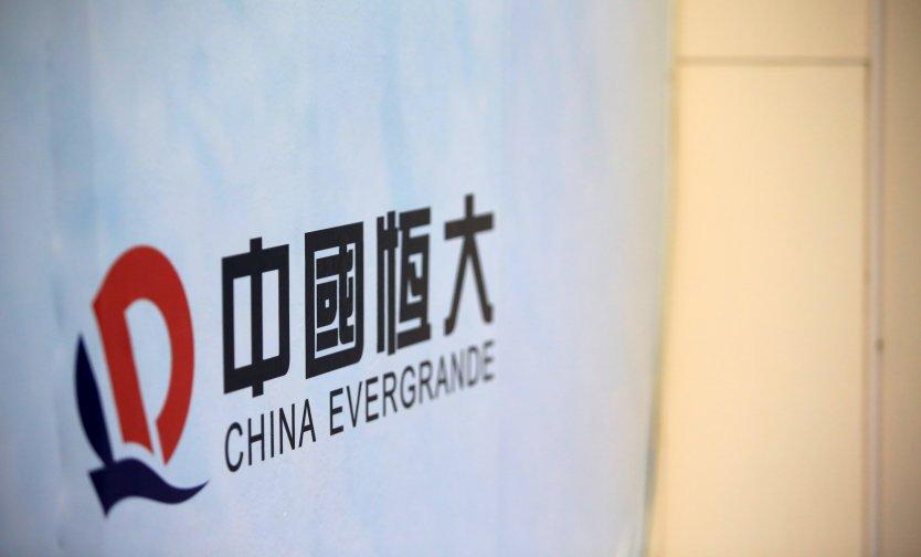 Logo outside the China Evergrande office in Wan Chai, Hong Kong