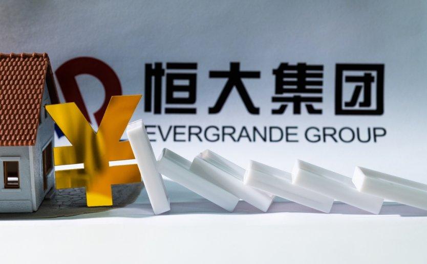 Гонконгская биржа приостановила торговлю акциями Evergrande