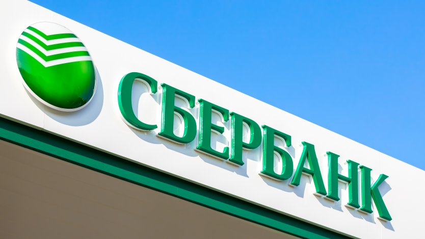 Анализ акций Сбербанка на неделе с 11 по 17 января