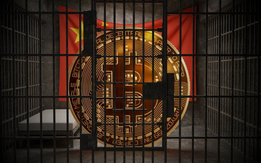 Bitcoin Bans in China,BTC illegal blockchain technology for cryptocurrency, 3D Rendering