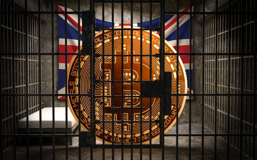 HSBC blocks cryptocurrency transfers